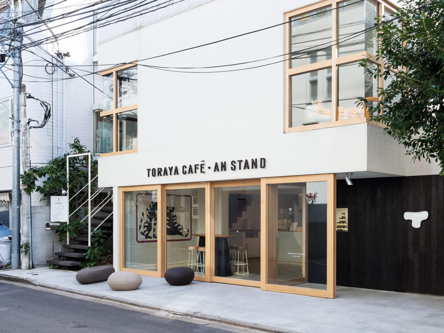 Toraya Cafe - An Stand